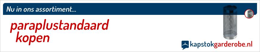 Een paraplubak kopen voor de entree van uw woning, kantoor, vereniging of bijvoorbeeld buurthuis vindt u in de webshop van Kapstok-garderobe.nl. De paraplubakken zijn verkrijgbaar als rode paraplubakken, grijze paraplubakken of zwarte paraplubakken. Ook zijn er verchroomde paraplubakken in ons assortiment verkrijgbaar.