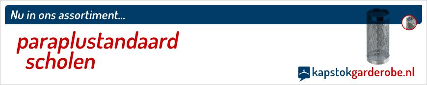 Een paraplubak kopen voor gebruik in de kinderopvang, op school of scholengemeenschap vindt u in de webshop van Kapstok-garderobe.nl. De paraplubakken zijn verkrijgbaar als rode paraplubak, grijze paraplubak of zwarte paraplubak. Ook zijn er verchroomde paraplubak in ons assortiment verkrijgbaar.